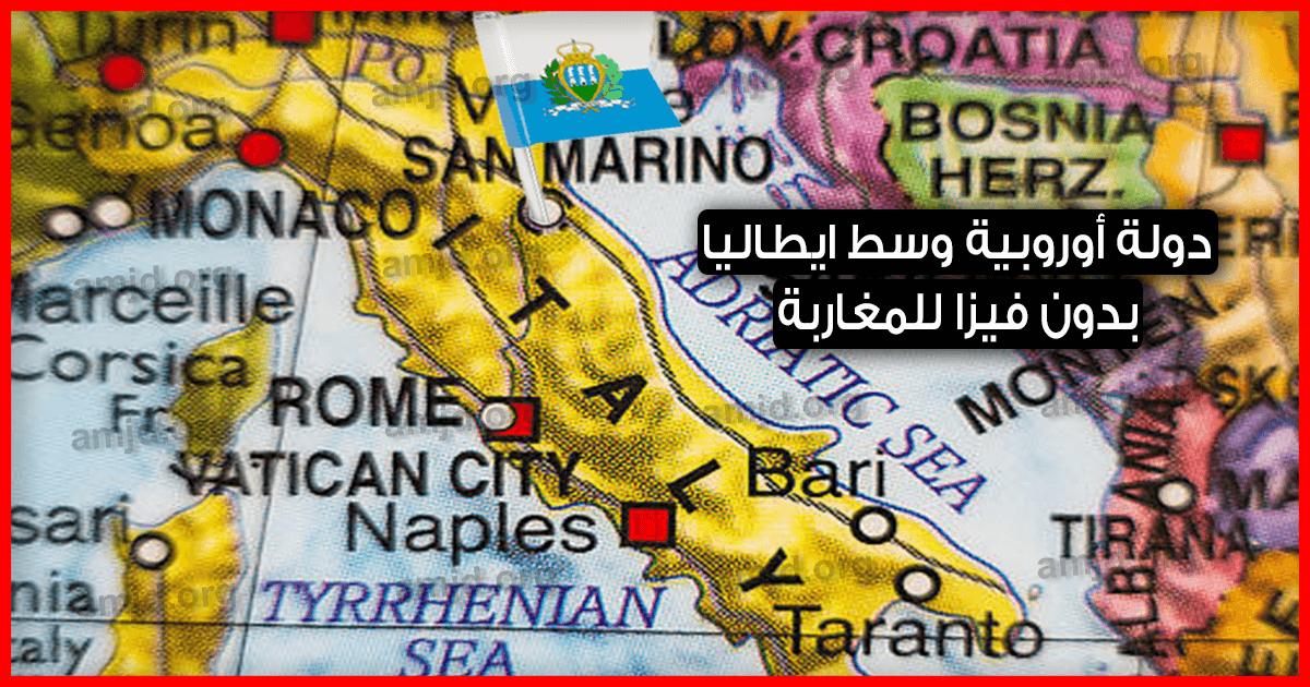 تأشيرة سان مارينو