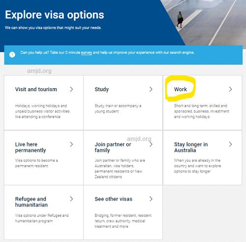 الهجرة إلى استراليا 2020 مجانا