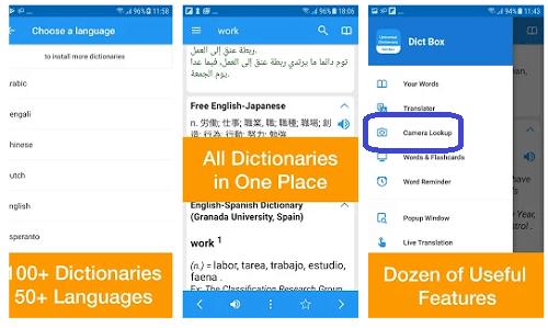 تطبيقات ترجمة الكلمات عن طريق توجيه الكاميرا عليه فقط 2021-2022 مختلفون