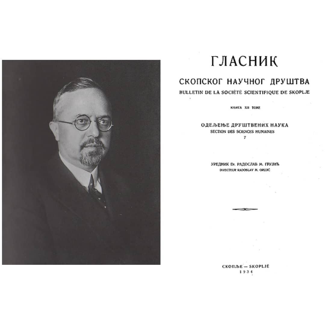 Radoslav Grujiq, themelues i shoqërisë shkencore të Shkupit