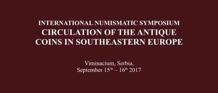 Учество на симпозиум за нумизматика