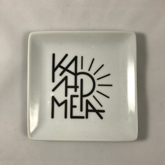 Kalimera Dish