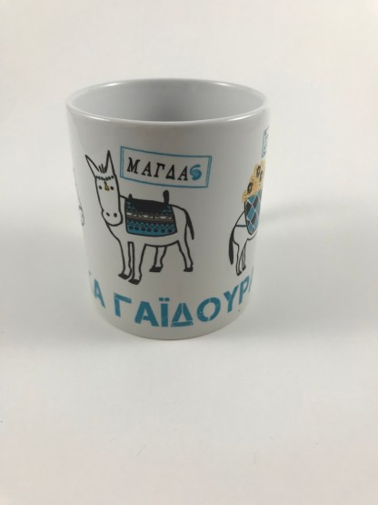 Greek Donkeys Coffee Mug 2