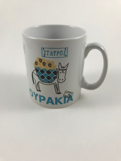 Greek Donkeys Coffee Mug 3