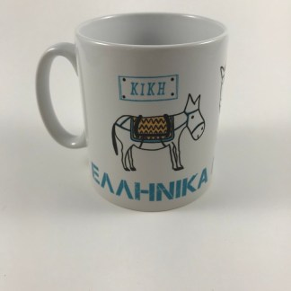 Greek Donkeys Coffee Mug
