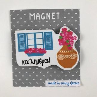 Kalimera Magnet