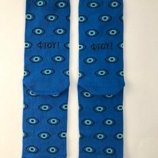 Blue Ftou Sock