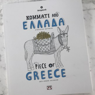 Piece of Greece Coloring Book