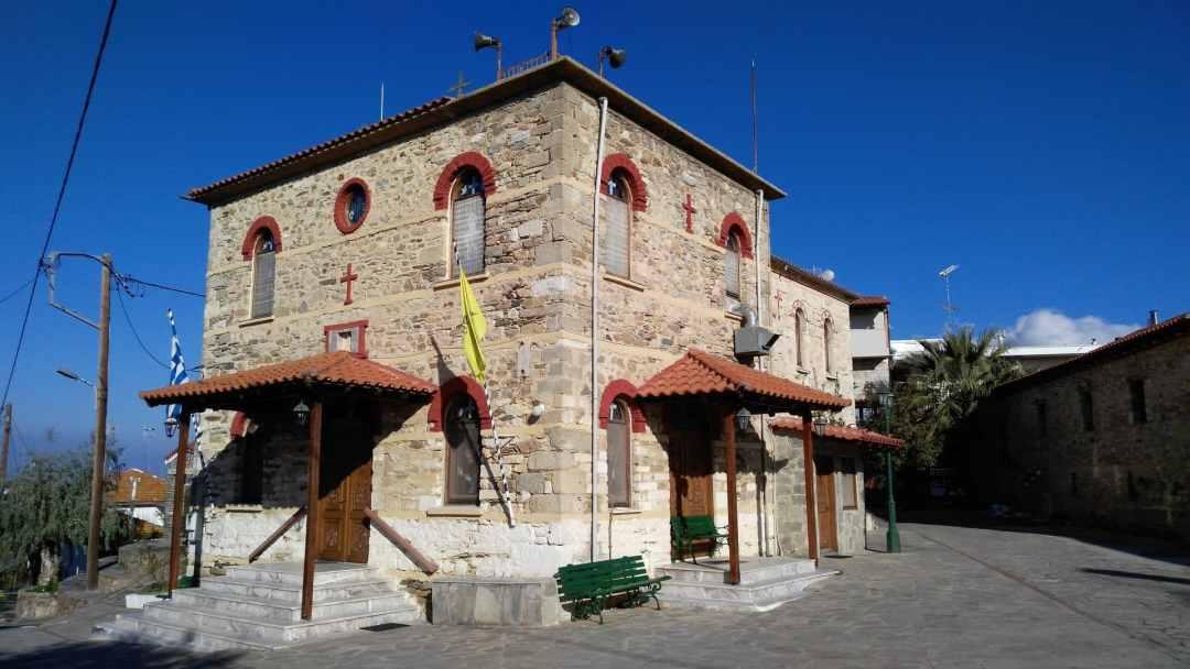 Ammouliani Church front view