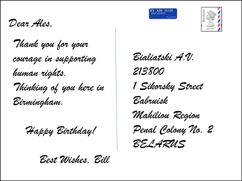 Send Birthday Wishes To Ales Bialiatski