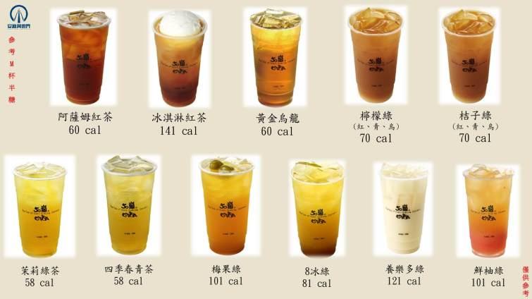 找好茶系列