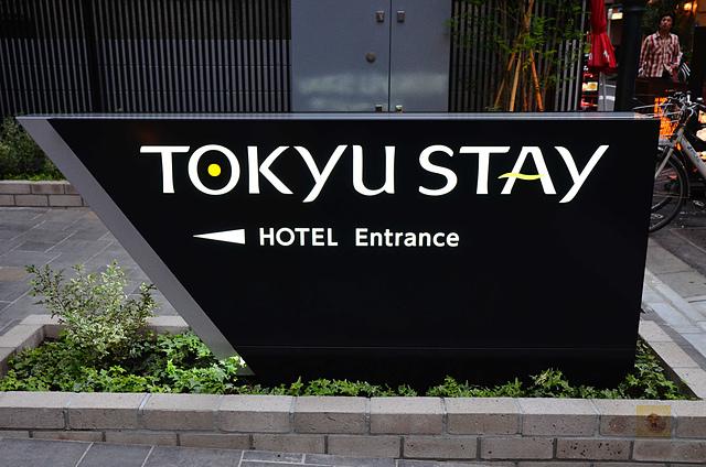 東急STAY新宿飯店, 新宿飯店推薦, 新宿住宿推薦, 新宿便宜飯店