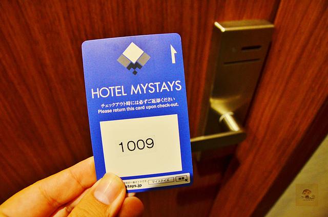 Mystays飯店札幌站北口, 札幌便宜飯店, 札幌車站, 札幌住宿推薦