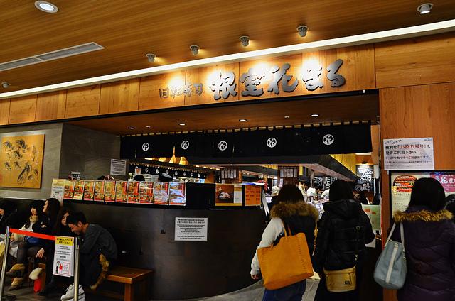 根室花丸迴轉壽司, 札幌壽司推薦, 札幌便宜壽司, 札幌車站必吃, 札幌車站美食
