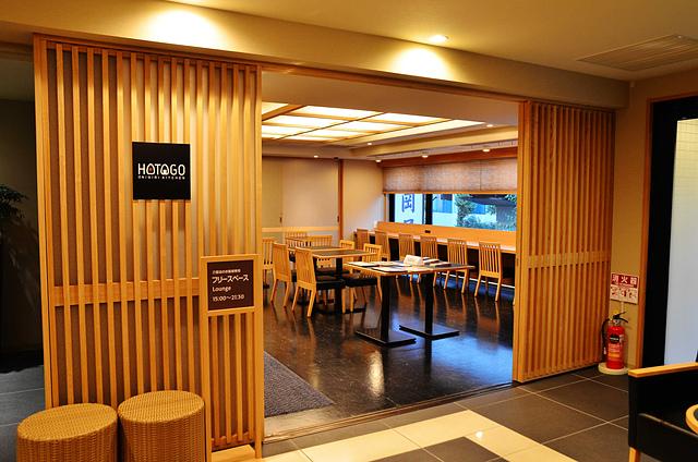 Dormy Inn上野御徒町, 上野住宿推薦, 上野便宜飯店, 上野溫泉飯店