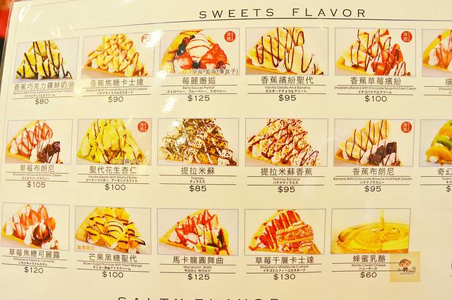 FUN TOWER日式可麗餅, FUN TOWER嘉義, 嘉義可麗餅推薦, 嘉義甜點推薦, FUN TOWER外送