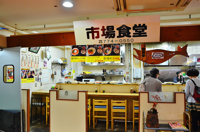 市場食堂, 青森美食推薦, 青森便宜海鮮丼, 青森櫻花季, 青森古川市場