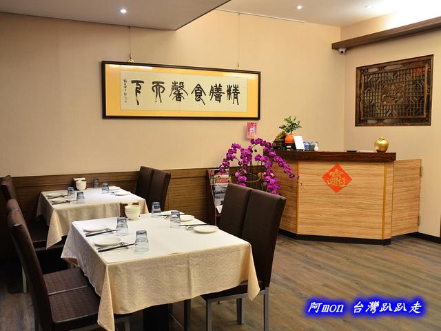 膳馨民間創作料理, 台中合菜推薦, 台中米其林美食, 台中平價桌菜