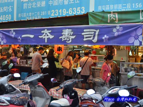 一本壽司, 台中便宜日本料理, 台中便宜壽司, 台中平價日本料理