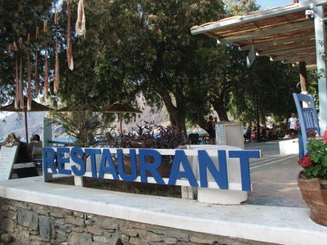 Remezzo Cafe Restaurant