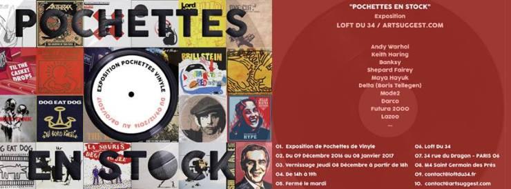 amourblogetbeaute-bonne-annee-expo-disques-loft34