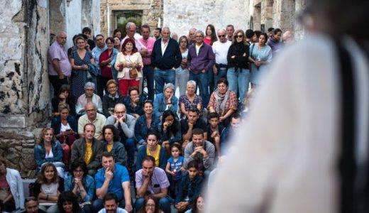 A banda Antilia pecha os concertos de verán na Villa Solita