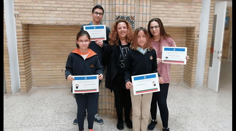 Premios a los Mejores Expedientes del Curso 2017-2018