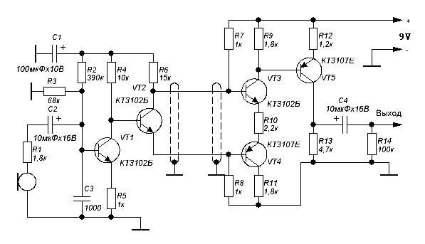 70 watt guitar amplifier