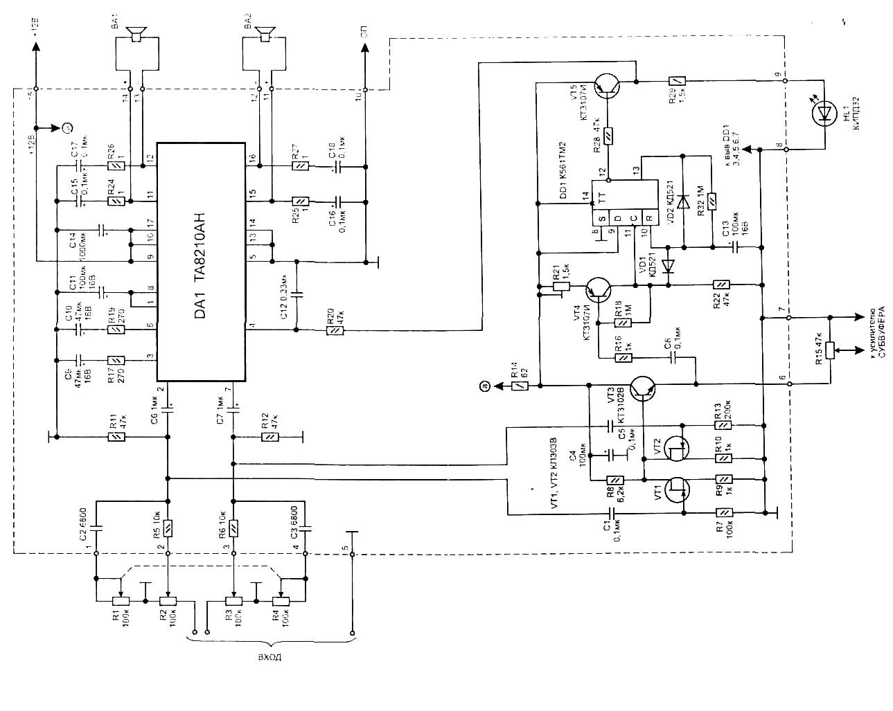 High Quality Pc Audio Amplifier Amplifier Circuit Design