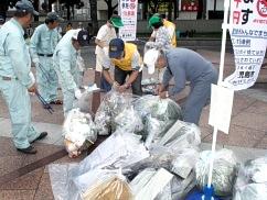 Kagoshima cleanup