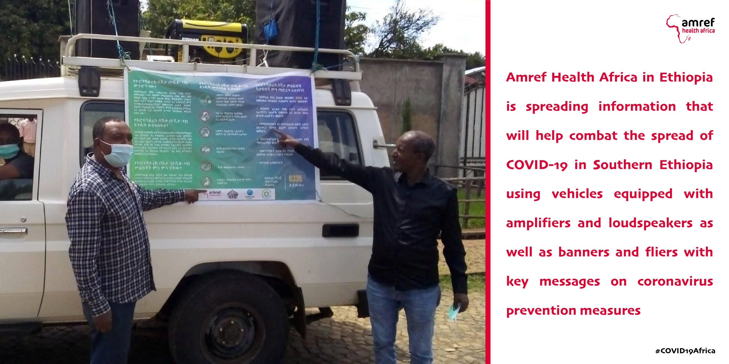Amref Health Africa Supporting Ministries Of Health In Africa In Strengthening Response To The Novel Coronavirus (COVID-19) Pandemic In The African Continent