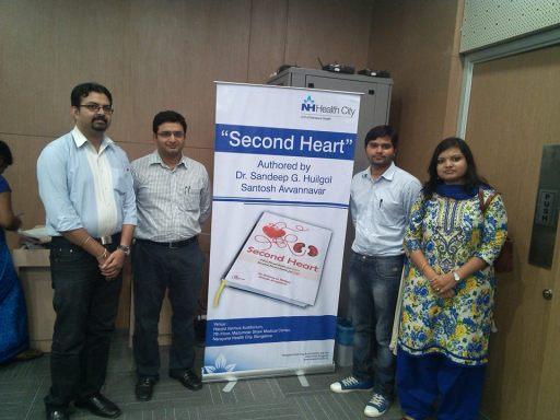 Second Heart