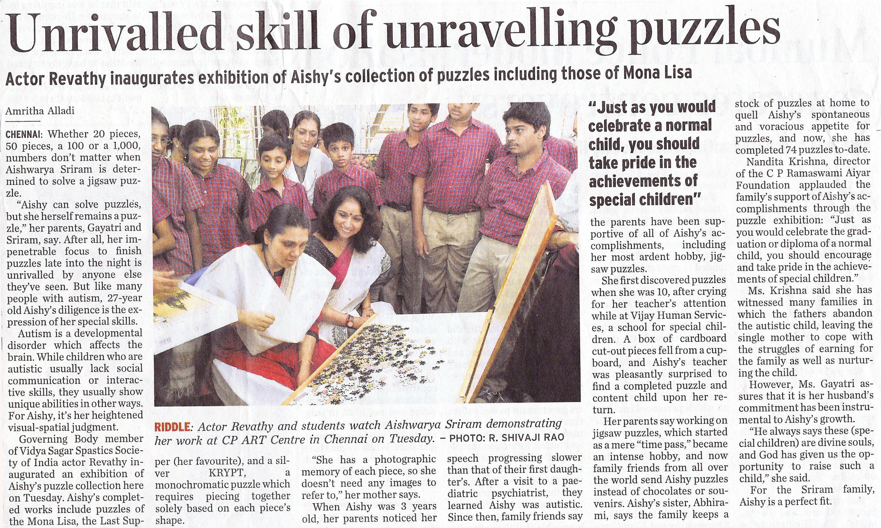 Aish puzzles