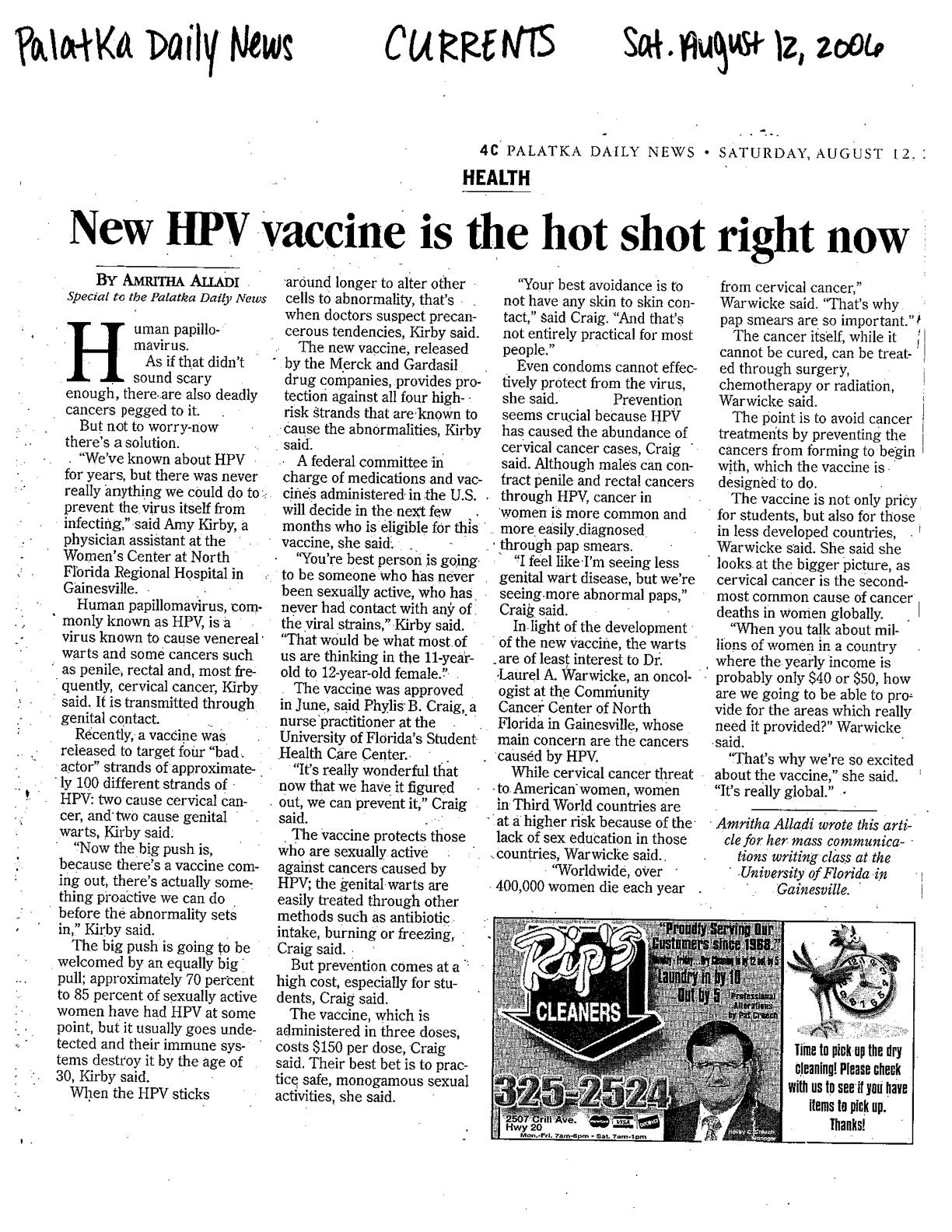 HPV vaccine