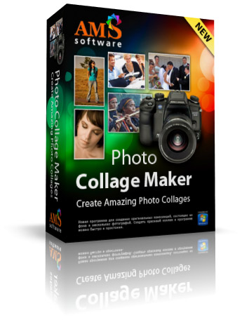best photo collage software
