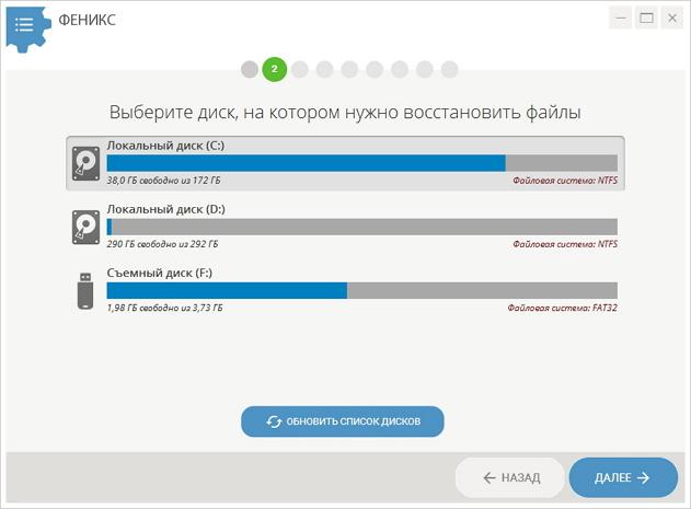 Kā atgūt izdzēsto pieteikumu uz Samsung Android  Kā atgūt