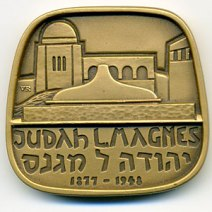 Judah L. Magnes Jewish-American Hall of Fame Medal Designed by Victor Ries