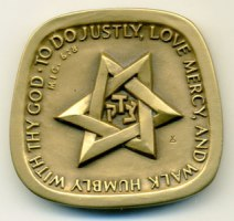 Herbert H. Lehman Jewish-American Hall of Fame Medal Designed by Jacques Schnier