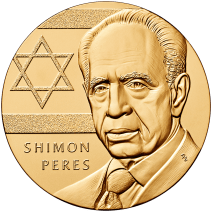 """Shimon Peres"", Congressional Gold Medal, 2014, United States Mint"