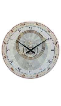 AMS 9232 large round wall clock - AMS Clocks
