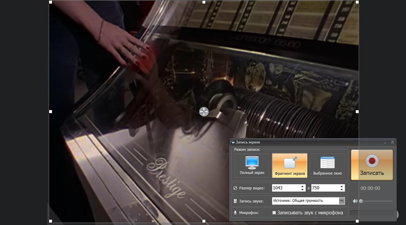如何从计算机屏幕录制视频