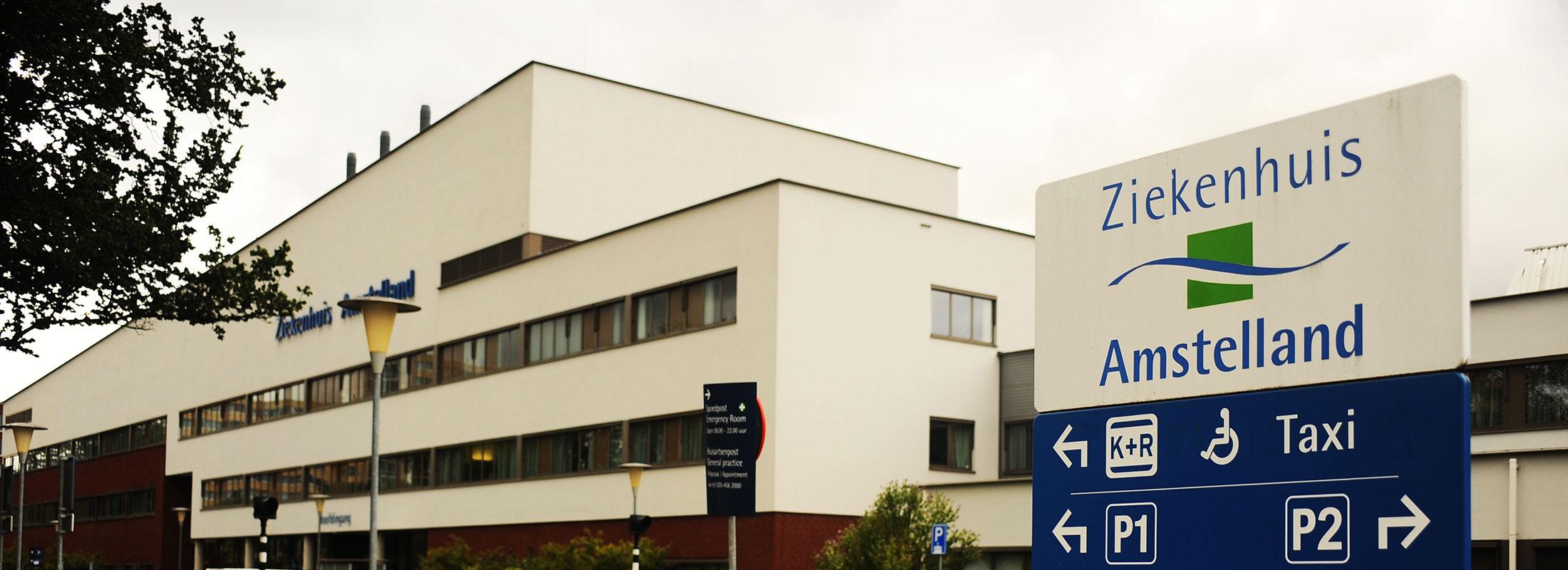 Locatie in Ziekenhuis Amstelland