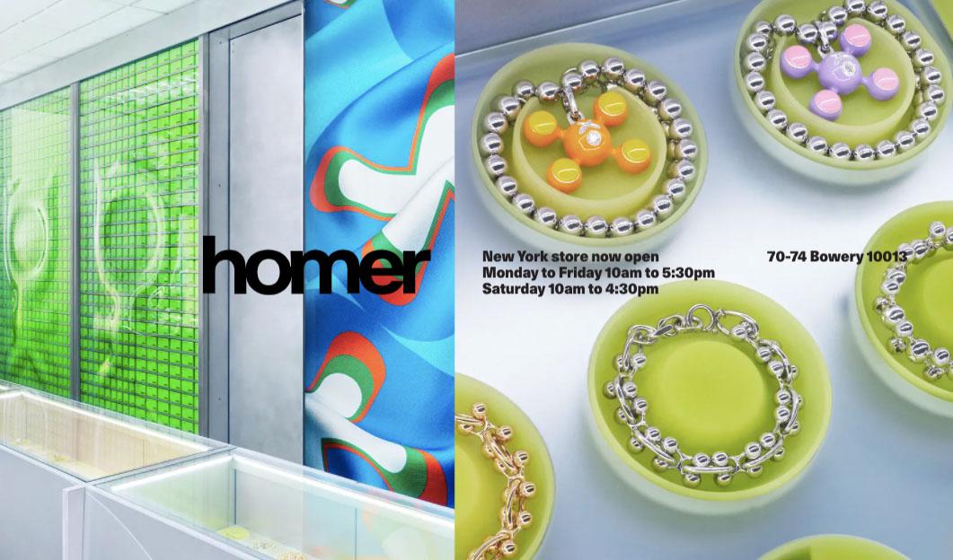 Homer homepage (307837)