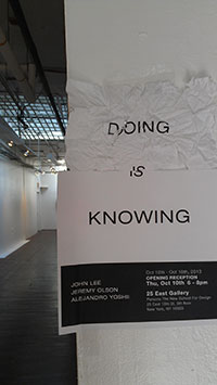 doing is knowing