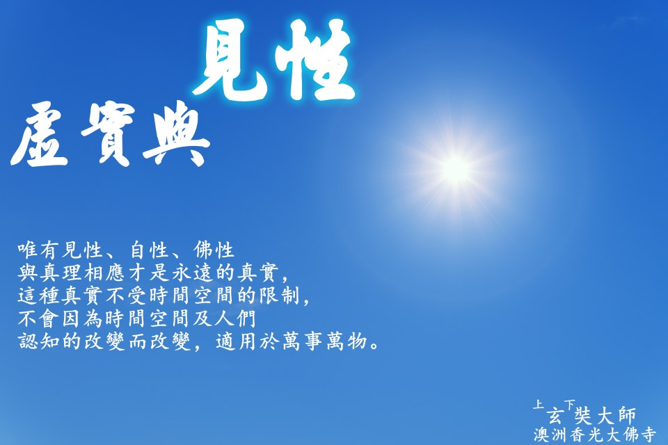 sun-3588618.jpg
