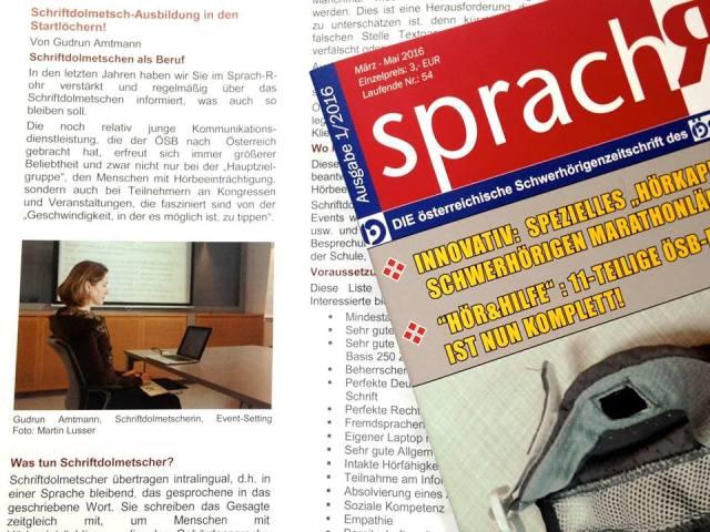 AMTMANN, SprachRohr, Ausbildung