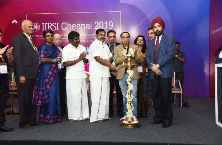 (AM TV) IIRSI 2019, India's landmark annual convention of eye surgeons