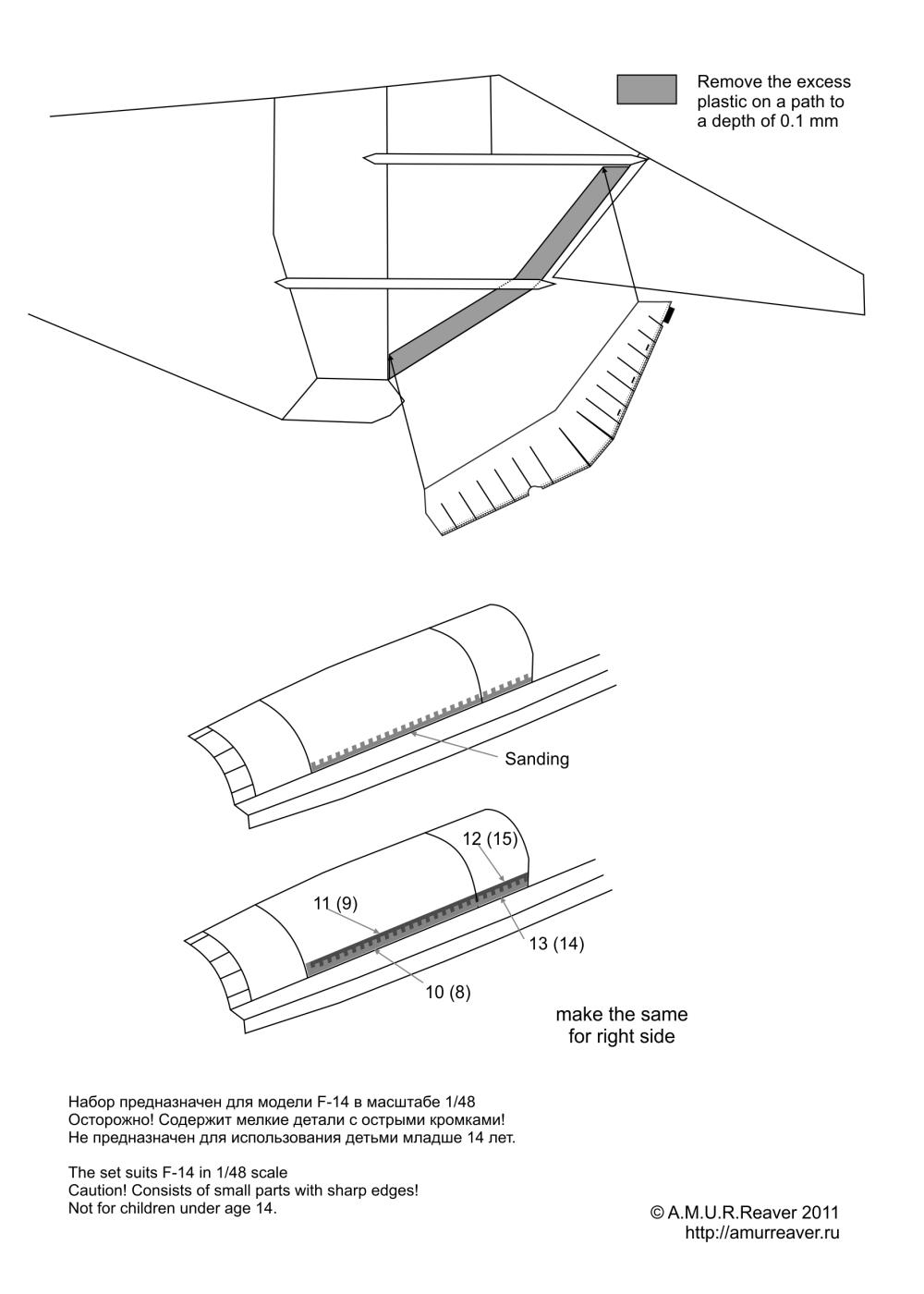 medium resolution of instr 1 pe4812 instr 2