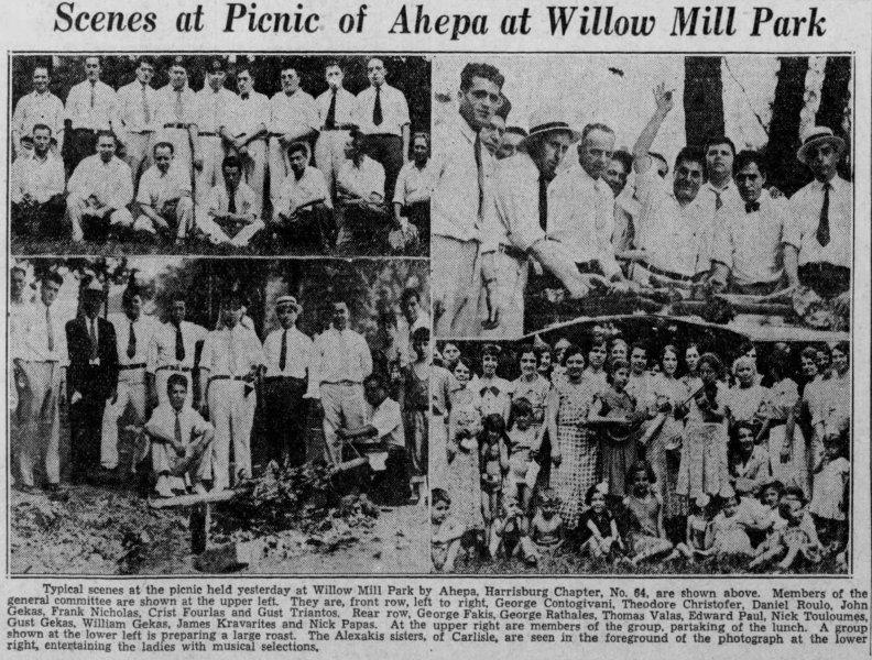 1934-07-09 The [Harrisburg, PA] Evening News (p13)