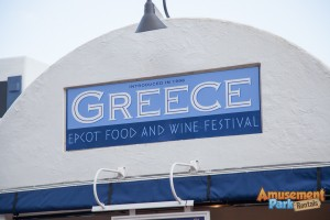 Epcot International Food and Wine Festival 2014 - Grece